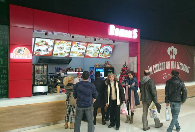 Fastfood Roman's Promenada Mall Focsani